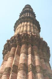 Calligraphy on the Qutb Minar
